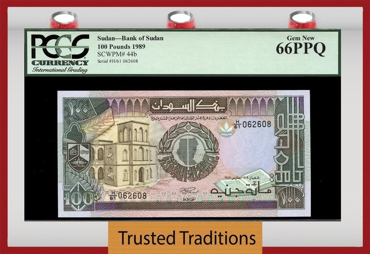 TT PK 0044b 1989 SOUTHERNSUDAN 100 POUNDS PCGS 66 PPQ GEM NEW FINEST KNOWN!