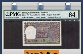 TT PK 0077j 1972 INDIA 1 RUPEE LETTER D ASCENDANT SERIAL # 567 PMG 64 CHOICE UNC!