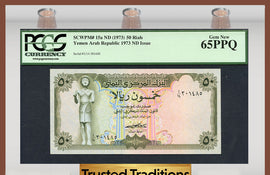 TT PK 0015a 1973 YEMEN ARAB REPUBLIC 50 RIALS PCGS 65 PPQ GEM NEW