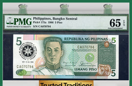 TT PK 0175a 1986 PHILIPPINES 5 PISO PMG 65 EPQ GEM POP ONE FINEST KNOWN!