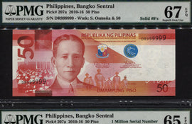TT PK 0207a 2010-16 PHILIPPINES 50 PISO CHANGE OVER PAIR 999999-1000000 PMG 67EPQ
