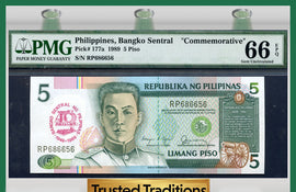 "TT PK 0177a 1989 PHILIPPINES 5 PISO ""COMMEMORATIVE"" PMG 66 EPQ GEM POP ONE!"