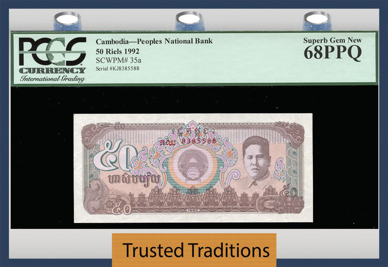 TT PK 0035a 1992 CAMBODIA 50 RIELS PCGS 68 PPQ SUPERB GEM NEW POPULATION OF TWO!
