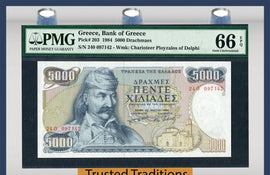 TT PK 0203 1984 GREECE 5000 DRACHMAES PMG 66 EPQ GEM UNCIRCULATED