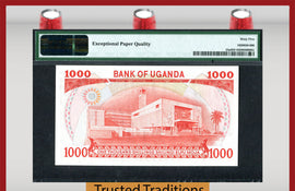 TT PK 0023a 1983 UGANDA 1000/ - SHILLINGS PMG 65 EPQ GEM UNC POP ONE NONE FINER