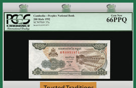 "TT PK 0037a 1992 CAMBODIA 200 RIELS ""PEOPLES NATIONAL BANK"" PCGS 66 PPQ GEM NEW!"