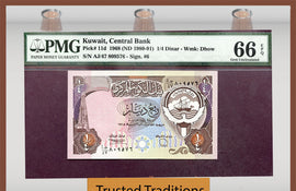TT PK 0011d 1968 KUWAIT CENTRAL BANK 1/4 DINAR PMG 66 EPQ GEM UNCIRCULATED
