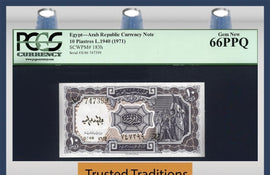 TT PK 0183h 1940 EGYPT ARAB REPUBLIC 10 PIASTRES PCGS 66 PPQ GEM NEW FINEST KNOWN