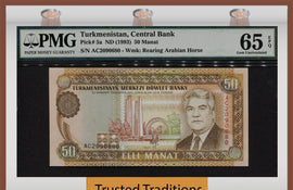 "TT PK 0005a 1993 TURKMENISTAN 50 MANAT ""LOWEST PK"" PMG 65 EPQ GEM UNC POP 1 FINEST!"