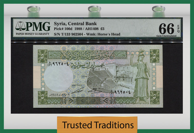 TT PK 0100d 1988 SYRIA 5 POUNDS