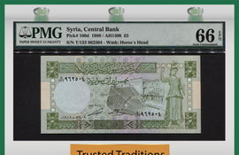 "TT PK 0100d 1988 SYRIA 5 POUNDS ""HORSE'S HEAD"" PMG 66 EPQ GEM UNC FINEST KNOWN!"