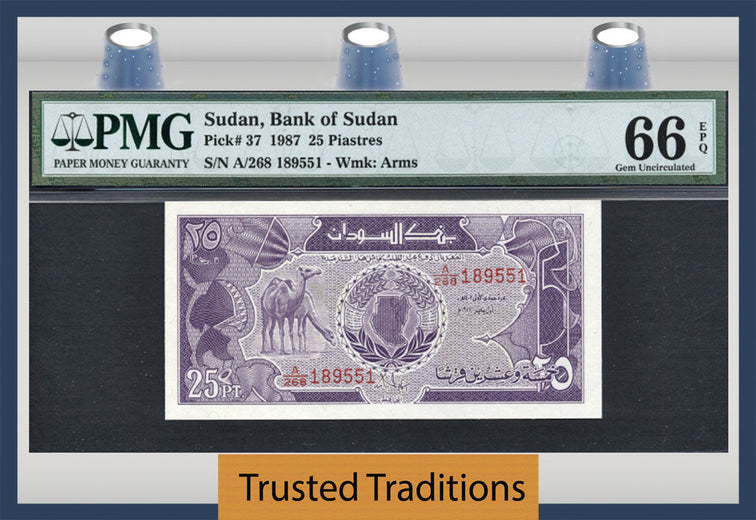 TT PK 0037 1987 SOUTHERNSUDAN 25 PIASTRES PMG 66 EPQ GEM POPULATION ONE NONE FINER