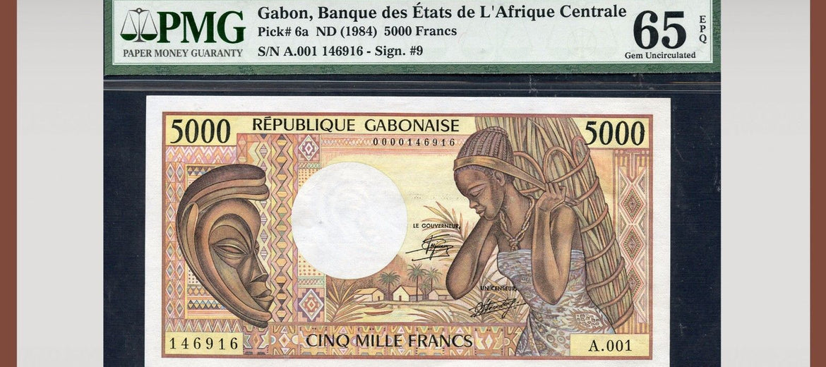 TT PK 0006a 1984 GABON 5000 FRANCS PMG 65 EPQ GEM UNCIRCULATED!