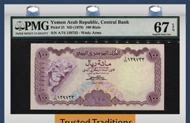 TT PK 0021 1979 YEMEN ARAB REPUBLIC 100 RIALS PMG 67 EPQ SUPERB POP 2 NONE FINER!