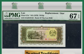 TT  PK  0027a* 1979 LAO 10 KIP REPLACEMENT STAR PMG 67 EPQ SUPERB GEM UNCIRCULATED