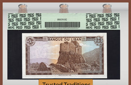 "TT PK 0064c 1983 LEBANON 25 LIVRES ""LIONS HEAD"" PCGS 68 PPQ SUPERB GEM NONE FINER"