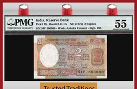 TT PK 0079j 1976 INDIA 2 RUPEES RARE SPECIAL SERIAL NUMBER 500000 PMG 55 ABOUT UNC