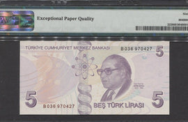 TT PK 0222 2009 TURKEY 5 LIRA PMG 66 EPQ GEM UNCIRCULATED POP TWO NONE FINER!