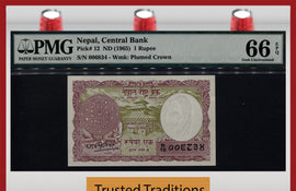TT PK 0012 1965 NEPAL 1 RUPEE PMG 66 EPQ GEM UNCIRCULATED POP ONE FINEST KNOWN!