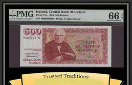 TT PK 0051a 1961 ICELAND 500 KRONUR PMG 66 EPQ GEM 2 OF 2 SEQUENTIAL SERIAL NUMBER