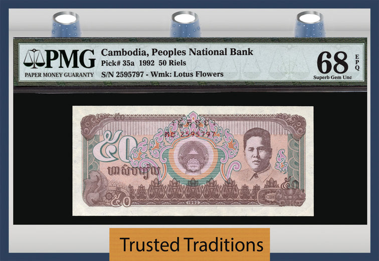 TT PK 0035a 1992 CAMBODIA 50 RIELS PMG 68 EPQ SUPERB GEM UNCIRCULATED POP OF TWO!