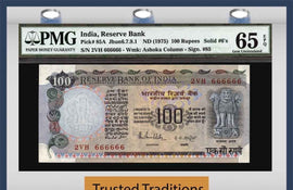 TT PK 0085A 1975 INDIA 100 RUPEES FANCY SOLID SERIAL # 666666 PMG 65 EPQ GEM UNC