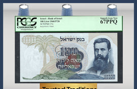 TT PK 0037c 1968 ISRAEL 100 LIROT PCGS 67 PPQ POP TWO IN THIS LEVEL OF GRADE!