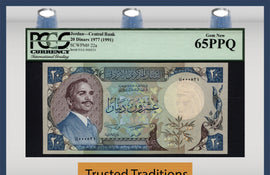 "TT PK 0022a 1977 JORDAN 20 DINARS CENTRAL BANK ""KING HUSSEIN"" PCGS 65 PPQ GEM NEW!"