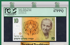 TT PK 0053c 1992 ISRAEL BANK OF ISRAEL 10 NEW SHEQALIM PCGS 67 PPQ SUPERB GEM NEW