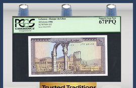 "TT PK 0063f 1986 LEBANON 10 LIVRES ""RUINS OF ANJAR"" PCGS 67 PPQ SUPERB GEM NEW"