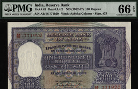 TT PK 0045 1962-67 INDIA 100 RUPEES PMG 66 EPQ GEM UNCIRCULATED NONE FINER