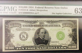 TT FR 2231-K 1934 $10,000 RARE DALLAS LIGHT GREEN SEAL PMG 63 EPQ K00000036A !!