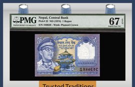 TT PK 0022 1974 NEPAL CENTRAL BANK 1 RUPEE PMG 67 EPQ SUPERB GEM UNCIRCULATED