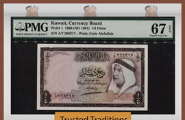 TT PK 0001 1960 KUWAIT 1/4 DINAR FIRST ISSUE PMG 67 EPQ SUPERB GEM UNCIRCULATED!