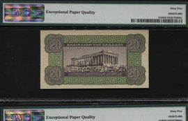 TT PK 0315 1940 KINGDOM OF GREECE 20 DRACHMAI SET OF 2 SEQUENTIAL SERIAL NUMBER!