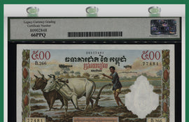 TT PK 14d 1972 CAMBODIA 500 RIELS WATER BUFFALO LCG 66 PPQ GEM NEW ONLY 2 FINER!