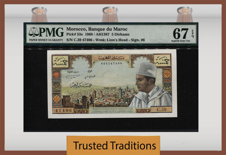 TT PK 053e 1968 MOROCCO 5 DIRHAMS PMG 67 EPQ SUPERB GEM UNCIRCULATED NONE FINER!