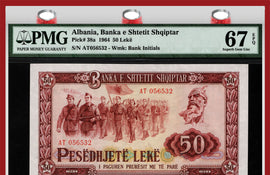 TT PK 0038a 1964 ALBANIA 50 LEKE PMG 67 EPQ SUPERB GEM UNCIRCULATED TOP POPULATION