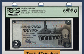TT PK 0045a 1969-78 EGYPT SCARCE REPLACEMENT STAR NOTE 5 POUNDS PCGS 65 PPQ GEM