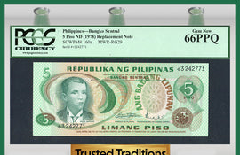 "TT PK 160a 1978 PHILIPPINES 5 PISO ""BONIFACIO STAR REPLACEMENT"" PCGS 66 PPQ GEM!"