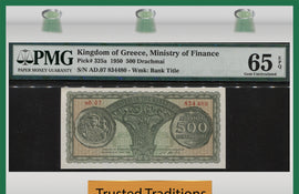 TT PK 0325a 1950 GREECE 500 DRACHMAI PMG 65 EPQ GEM POP 4 AT THIS GRADE LEVEL