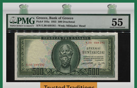 "TT PK 0193a 1955 GREECE 500 DRACHMAI ""SOCRATES"" PMG 55 ABOUT UNCIRCULATED"