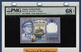 TT PK 0022 1974 NEPAL CENTRAL BANK 1 RUPEE PMG 68 EPQ SUPERB GEM NONE FINER!