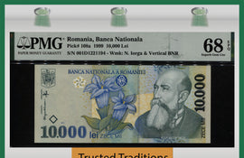 TT PK 108a 1999 ROMANIA 10000 LEI PMG 68 EPQ SUPERB NONE FINER 2 OF 2 SEQUENTIAL