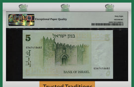 TT PK 44 1978 / 5738 ISRAEL BANK OF ISRAEL 5 SHEQALIM PMG 68 EPQ TOP POPULATION!