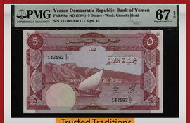 TT PK 008a 1984 YEMEN DEMOCRATIC REPUBLIC 5 DINARS PMG 67 EPQ TOP POP NONE FINER