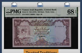 TT PK 0021 1979 YEMEN ARAB REPUBLIC 100 RIALS PMG 68 EPQ SUPERB POP 4 NONE FINER!