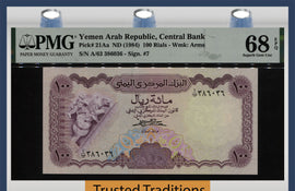 TT PK 21Aa 1984 YEMEN ARAB REPUBLIC 100 RIALS PMG 68 EPQ SUPERB POP 5 NONE FINER