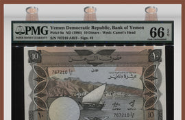 TT PK 0009a 1984 YEMEN 10 DINARS PMG 66 EPQ GEM UNCIRCULATED ONLY TWO FINER!