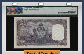 TT PK 0006 ND (1951) NEPAL 10 MOHRU PMG 66 EPQ GEM UNCIRCULATED POP 4 NONE FINER!